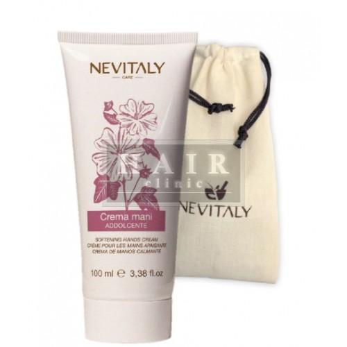.Nevita Hand cream 100ml